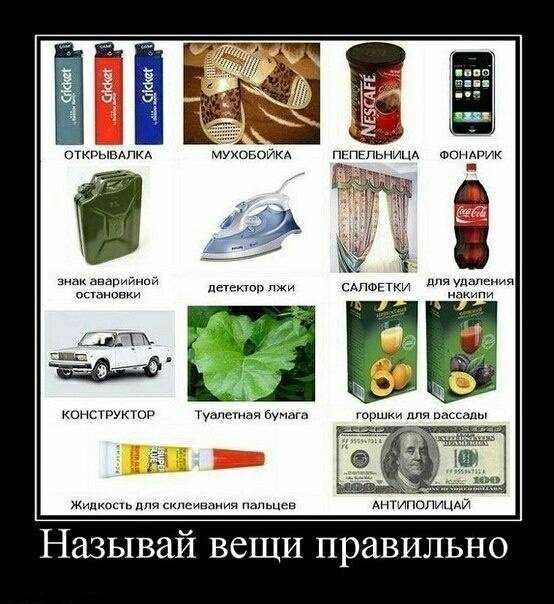 http://vsjakoe-raznoe.ucoz.ru/_ph/1/416318097.jpg